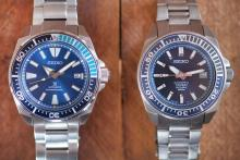 Seiko Prospex - Blue Lagoon 'Samurai' And 'Turtle,' Divers Watches
